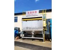 星环阀片厂4吨热水锅炉布袋除尘器